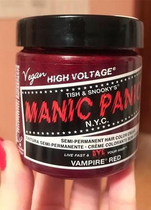 Тонирующая крем маска manic panic