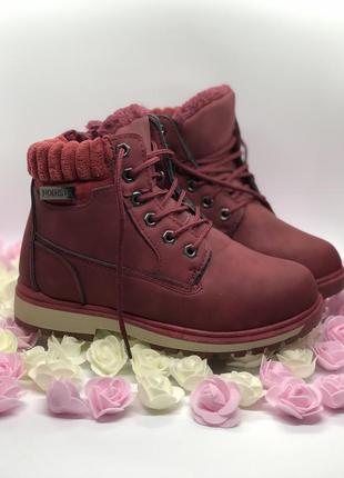 Зимние ботинки цвета марсала, очень стильные с мехом
