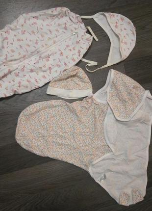 Две пеленочки- кокона для малыша 0-3месяца