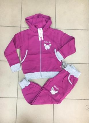Детские спорт костюм