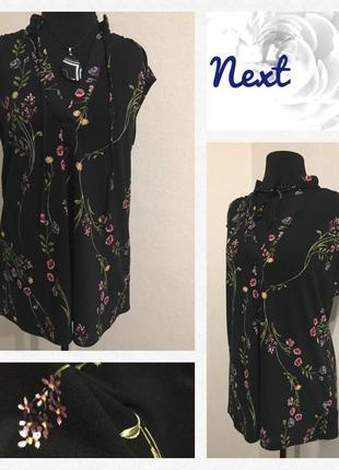 Нежная... стильная блуза без рукавов
