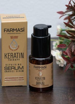 Скидка! сыворотка для волос с кератином keratin therapy