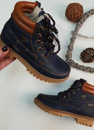 Детские ботинки в Херсоне 2019 - купить по доступным ценам вещи в ... 255c773e68023
