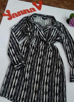 Платье миди 52 нарядное размер принт бюстье топ лук скидка распродажа sale next