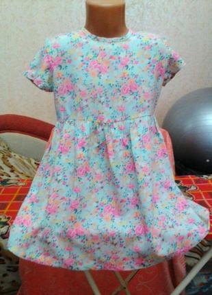 Платье в цветочек на 5- 6 лет
