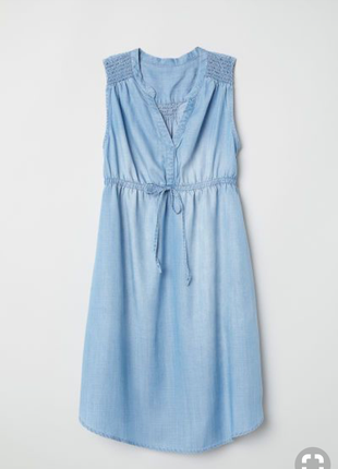 df196e32915 Стильный джинсовый сарафан для беременных от h m mama H M