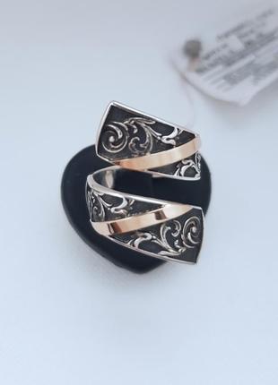 Кольцо серебро 925 проба с золотом 375 пробы
