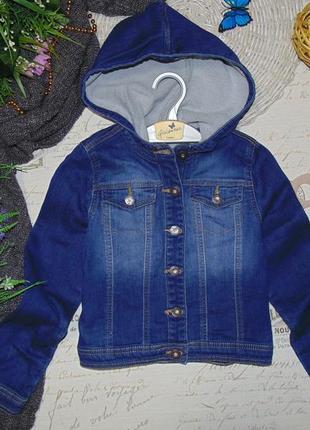 10-11лет.модная ветровка пиджак george.мега выбор обуви и одежды