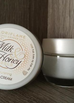 Дневной крем для лица milk honey