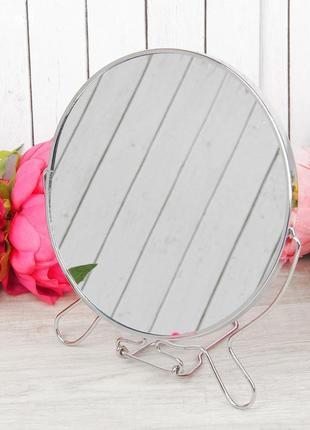 Настільне косметичне дзеркало на підставці, two-side mirror 19 см