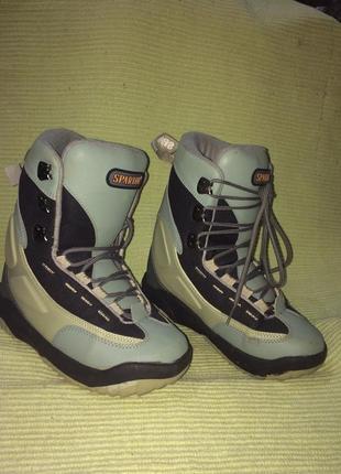Ботинки для сноуборда.spartan.размер 38.
