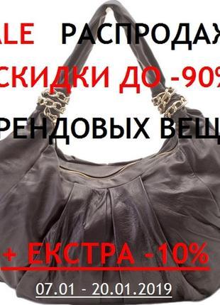 Dior john galliano made in italy 100% оригинал коричневая кожаная сумка