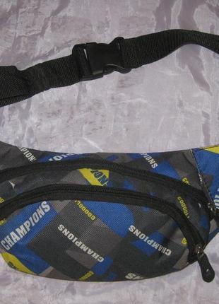 Новая спортивная сумка через плечо / бананка champions