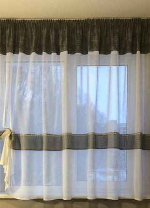 Серая штора, кухонная штора, шторя для кухни, занавеска