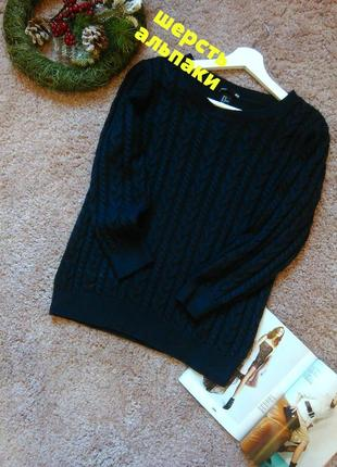 Шерстяной свитер джемпер, кофта h&m шерсть