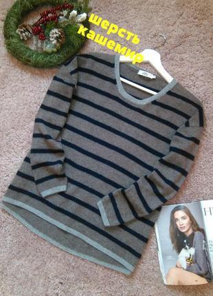 Кашемировая кофта, джемпер, свитер