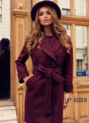Пальто на синтепоне цвета