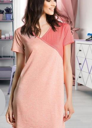 fd03f98bc6d6 Женские ночные сорочки 2019 - купить недорого вещи в интернет ...