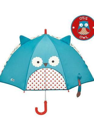 Зонтик, зонтики, парасоля, skip hop скип хоп, картерс, carters