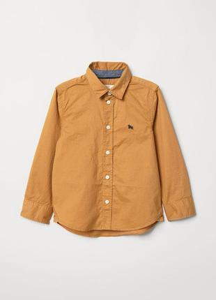 Стильная рубашка горчичного цвета для мальчика h&m, германия