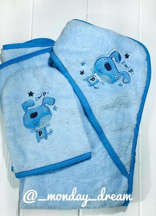 Полотенце для купания малыша
