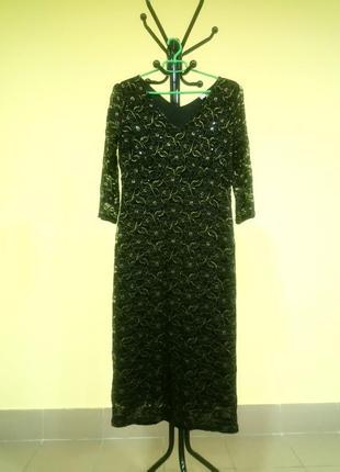 Кружевное золотистое платье per una