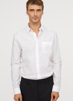 Офисная рубашка сорочка белая от george