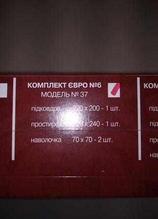 Постельный комплект viluta евро2