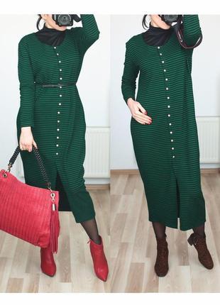 Умопомрачительное платье в рубчик,натуральная ткань,изумрудный цвет,в полоску,l-xl-2xl