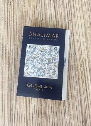 Парфюм guerlain shalimar
