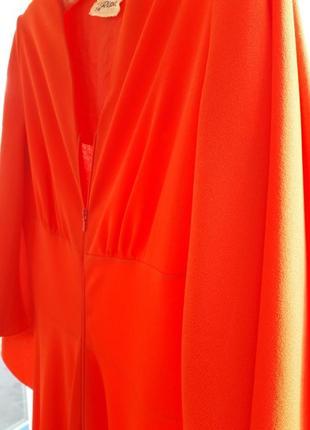 Шикарный комбенизон штаны -юбка4 фото