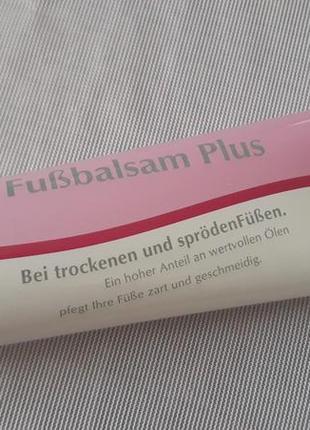 Suda care fußbalsam plus крем для ног немецкий 150 мл