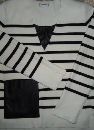 Крутой свитер с карманом