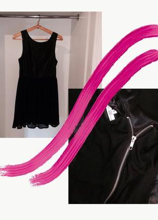 """Чорное платья """"new look"""""""