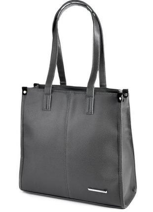 Серая квадратная сумка шоппер на плечо деловая матовая на молнии