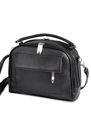 Черная маленькая сумка портфель с ручкой и ремешком через плечо кроссбоди