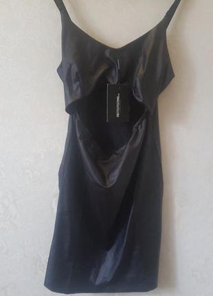 Сукня міді з відкритою талією