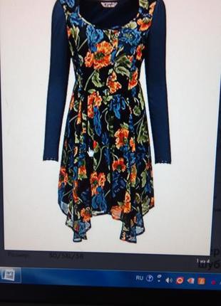 Красивое индийское платье-туника