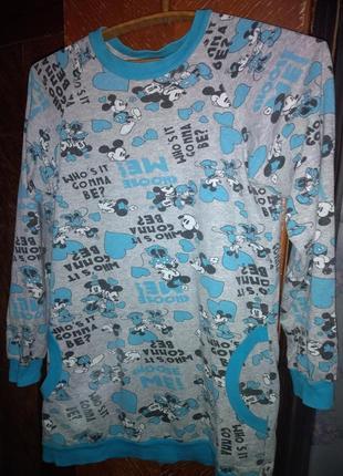 Кофта пижамная обмен