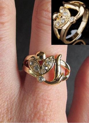 Элегантное позолоченное кольцо, 18 р., новое! арт.3313