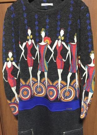 Интересное тёплое платье (ангора) мармелад.