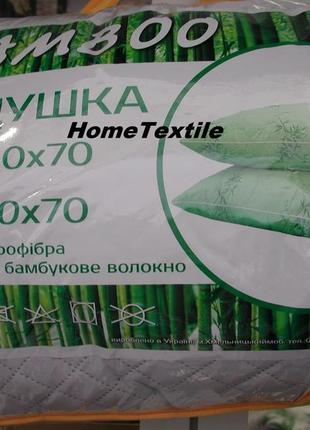 Подушка бамбуковая 50х70, бамбуковое волокно, бамбук.