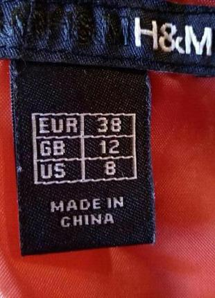 Оранжевый-тренд 2019!брендовая яркая юбка 44-46 р h&m3