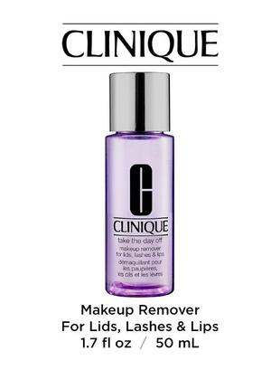 Средство для снятия макияжа clinique take the day off makeup remover