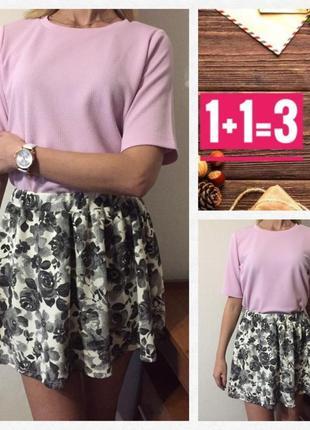 Нежная💕 стильная 💕 демисезонная юбка