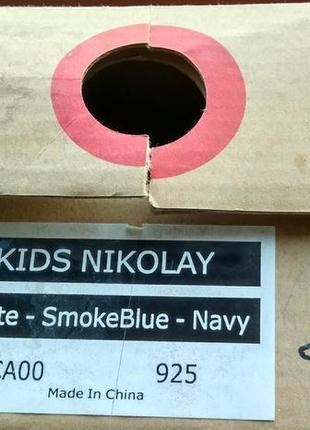 Кроссовки kappa k kids nikolay, размер 365