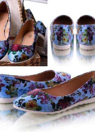 Голубые туфли лодочки балетки с цветами 24см