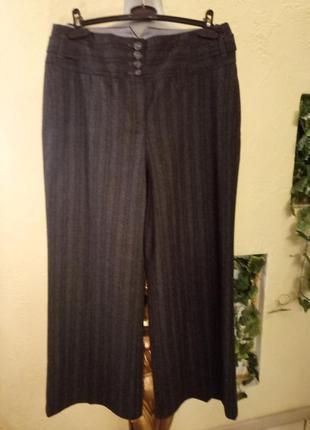 Трендовые шерстяные кюлоты,широкие брюки,46-48р