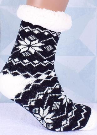 Теплые женские черные домашние полушерстяные тапочки-носки с антискользящей поверхностью.