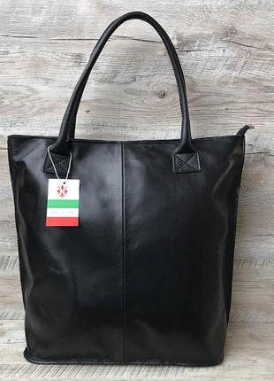 Сумка кожаная женская шоппер италия стильная деловая черная